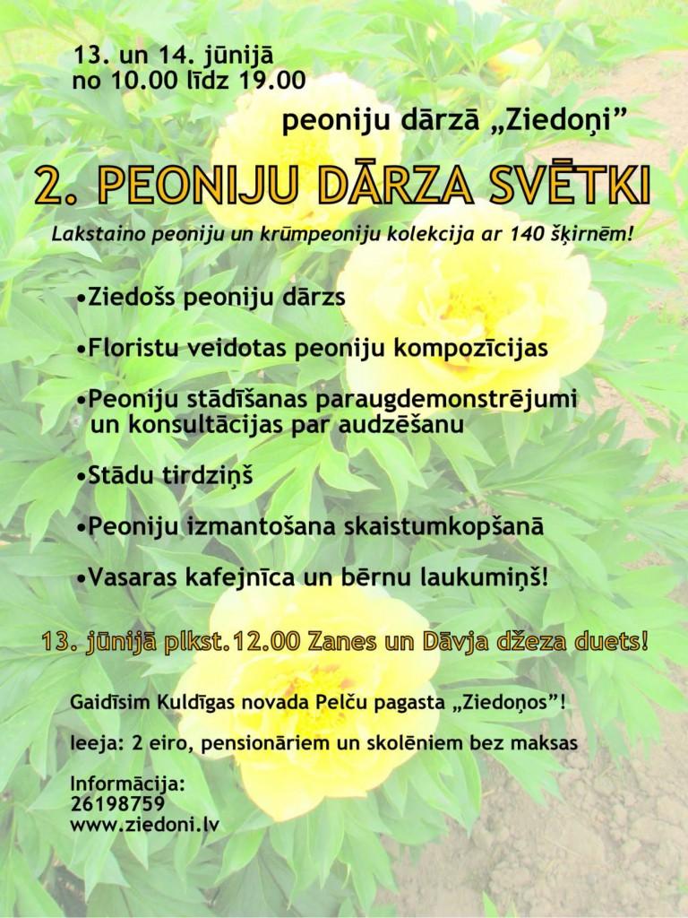 Peoniju_svetki