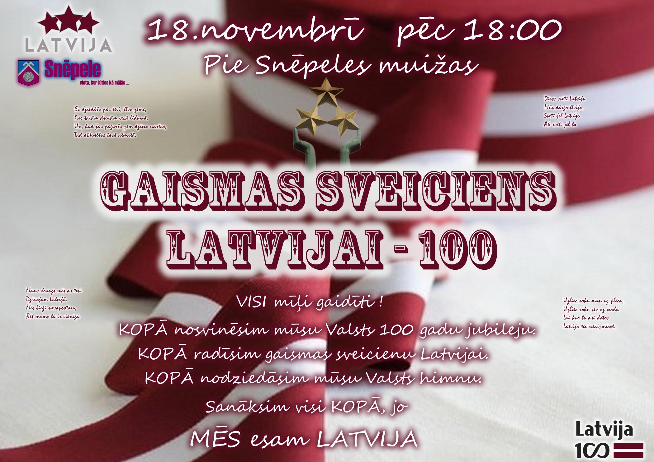 """18. novembrī pēc 18:00 """"Gaismas sveiciens Latvijai"""""""